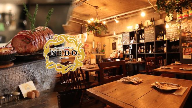 NIDO - メイン写真: