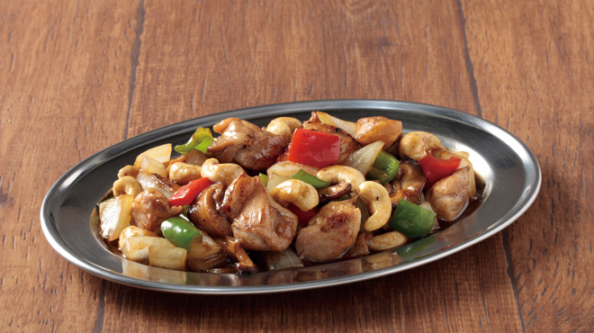 鳥番長 - 料理写真:鶏のカシューナッツ炒め