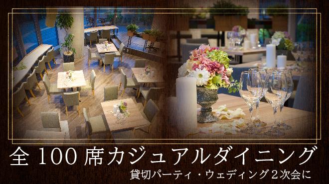 アグレ カフェ ザ テラス - メイン写真: