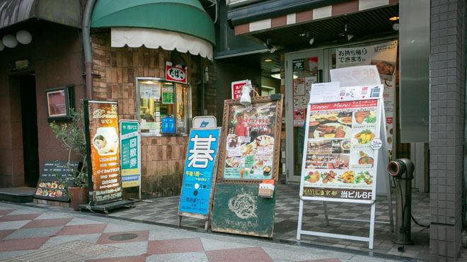 マユール 京都 - メイン写真: