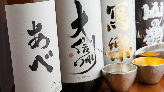 やきとり阿部 - ドリンク写真:日本酒