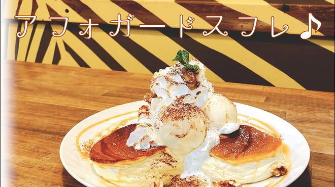 coco cafe - 料理写真:ふっわふっわアフォガード♪