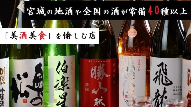 プライベート個室×旬菜居酒屋 魚々ろ - メイン写真: