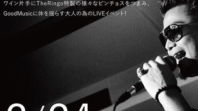 the ringo - メイン写真:
