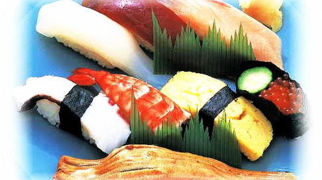 すし亭 - 料理写真:並にぎり(8貫) 税込840円