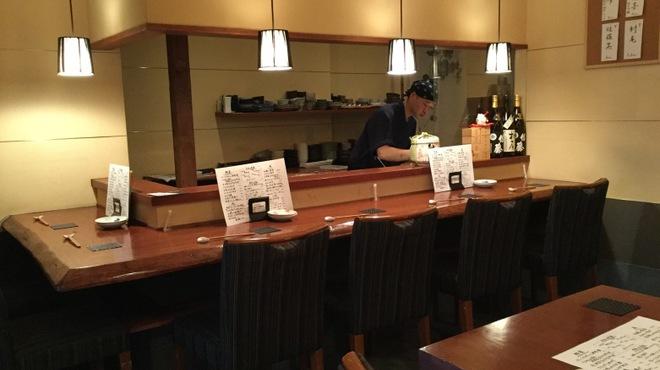 日本酒とお刺身 秋丸 - メイン写真: