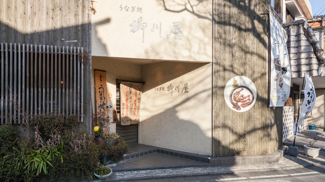 柳川屋 - メイン写真: