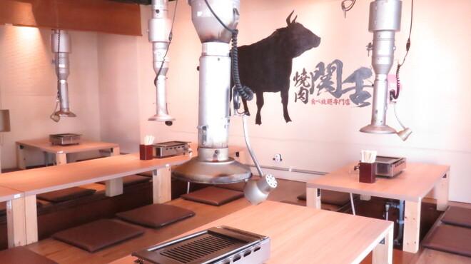 焼肉食べ放題専門店 関舌 - メイン写真: