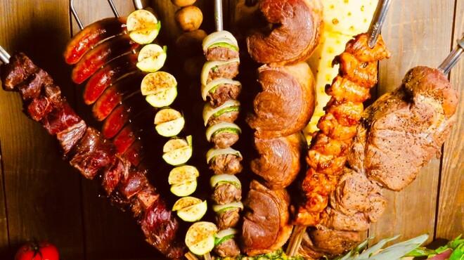 シュラスコレストランALEGRIA - 料理写真:都内最多20種類のシュラスコ食べ放題
