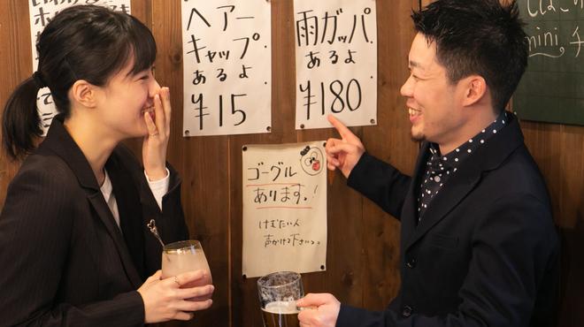 月島 焼肉・ホルモンWabisabi DX - メイン写真: