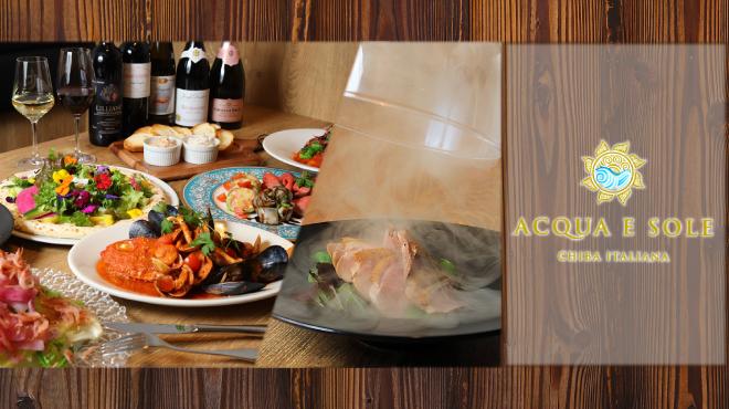 ACQUA E SOLE - メイン写真: