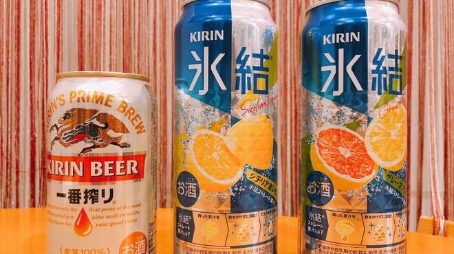 アジアンキッチン - ドリンク写真:ビール・チューハイ