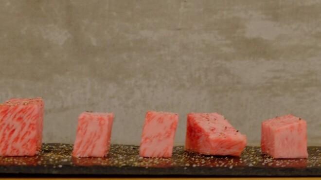 焼肉まる富 - 料理写真: