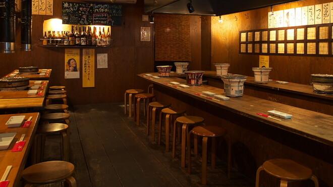 島吉 - 内観写真:店内の様子