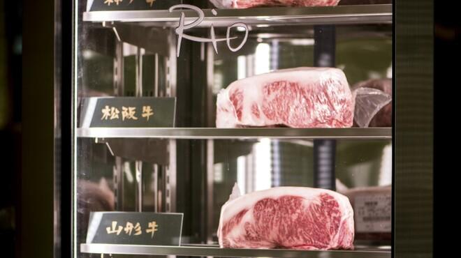 神戸牛 鉄板焼 リオ - メイン写真: