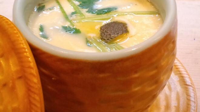 すし磯 - 料理写真:茶碗蒸し