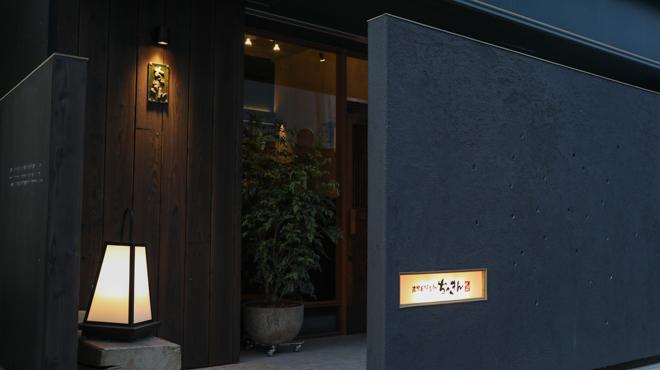 炭火串焼台所 ちっきん はなれ - メイン写真: