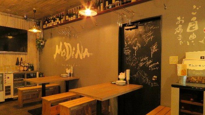 piccolo MODENA - メイン写真: