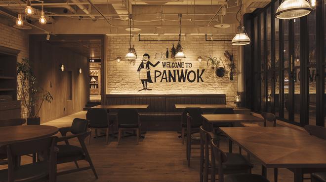 PANWOK - メイン写真:
