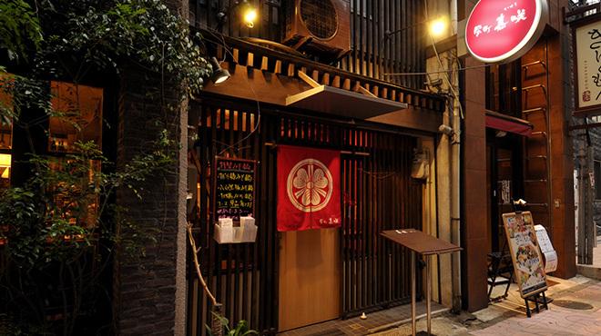 栄町 嘉咲 - メイン写真: