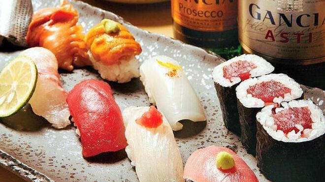 いきをい寿司 - メイン写真: