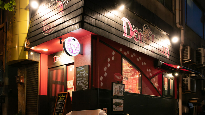 イベリコ豚・ワイン居酒屋 ドンファン - メイン写真: