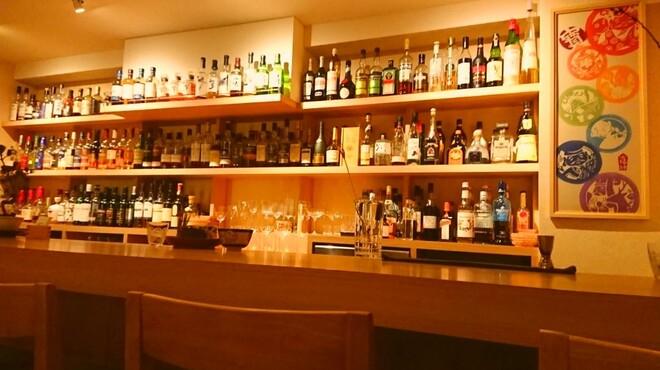 Bar和ごころ赤坂 - メイン写真: