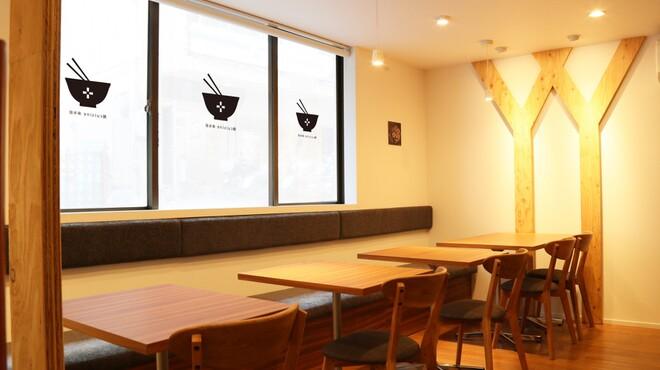 麺キュイジーヌ 麻布邸 - メイン写真: