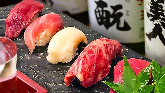 九州料理×もつ鍋 九州小町  - メイン写真: