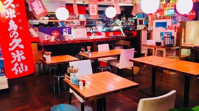 大衆Beef 元町みなと食堂 - メイン写真: