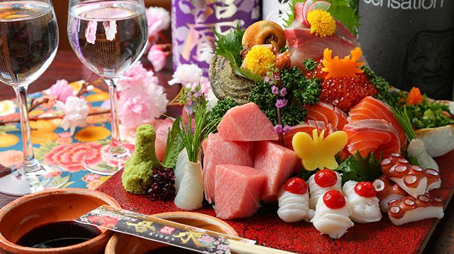 幸せの居酒屋 喜泉 - メイン写真:
