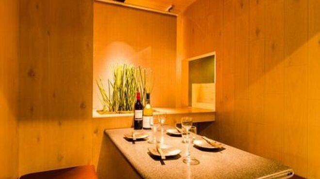 創作和食と完全個室 利休 - メイン写真: