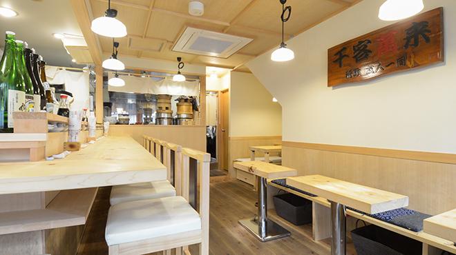 食堂 ユの木 - メイン写真:内観