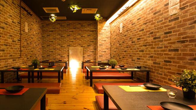 個室×和食居酒屋 結 - メイン写真: