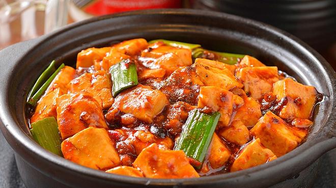 中国料理 千琇 - メイン写真: