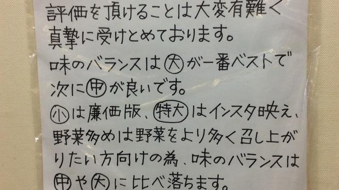 長崎ちゃんぽん・皿うどん専門店 尚  - メイン写真: