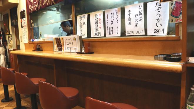 串よし - メイン写真: