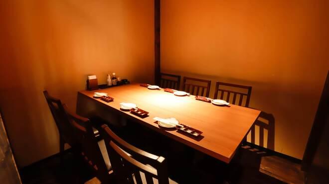 四国の食 わらやき三四郎 - メイン写真: