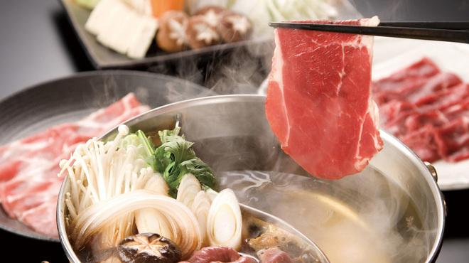 しゃぶ菜 - 料理写真: