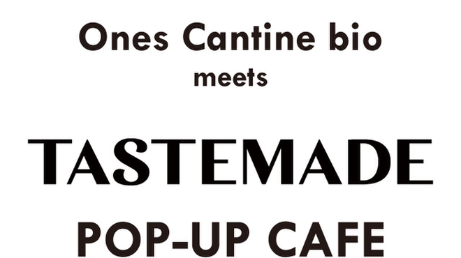 Ones Cantine bio - メイン写真: