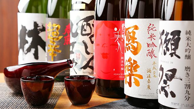 名物わら焼きとマグロ料理 北堀江 ほおずき - メイン写真: