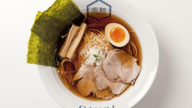 楽観 NISHIAZABU GOLD - メイン写真: