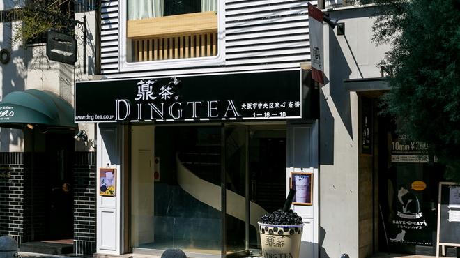 タピオカカフェ DING TEA 心斎橋店 - メイン写真: