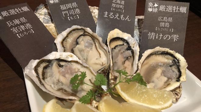 新宿魚縁一丁目 - メイン写真: