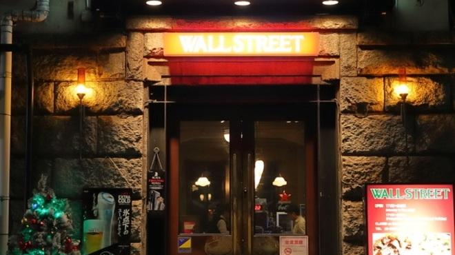 トラットリア ウォールストリート - メイン写真: