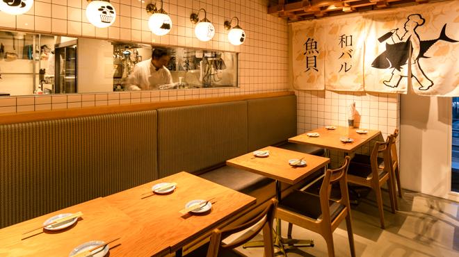 産直の魚貝と日本酒・焼酎 和バル 三茶まれ - メイン写真: