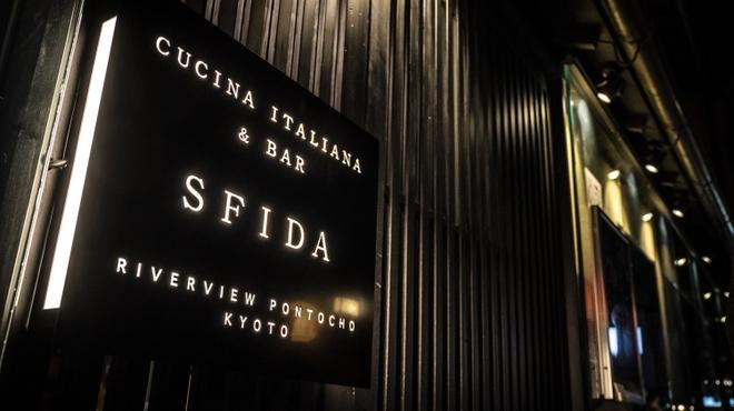 CUCINA ITALIANA & BAR SFIDA - メイン写真: