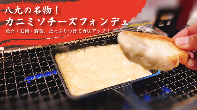 浜焼 炉端料理 八九 - メイン写真: