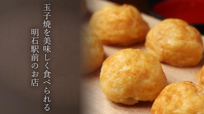お好み焼道場 - メイン写真: