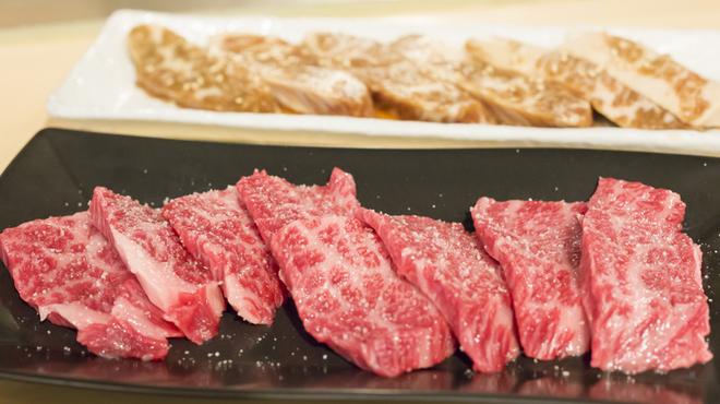 かるびあ~の - 料理写真:国産牛ハラミ。赤身以外の人気ナンバーワン。必ずお召し上がりください。